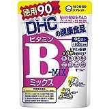 DHC ビタミンBミックス 徳用90日分