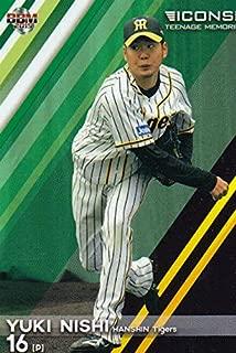 BBMベースボールカードセット2019 36 西 勇輝 阪神 (レギュラーカード) ICONS TEENAGE MEMORIES
