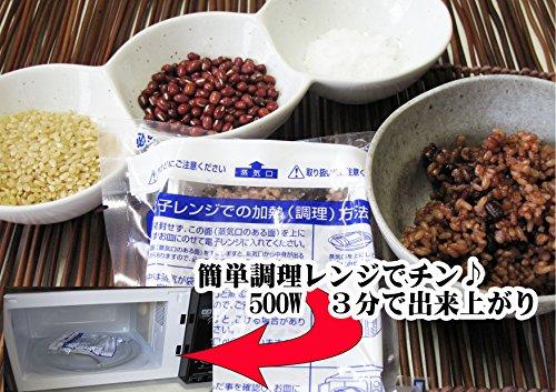 ほっとコミュニケーション春日屋『3日寝かせ発芽酵素玄米ごはん』