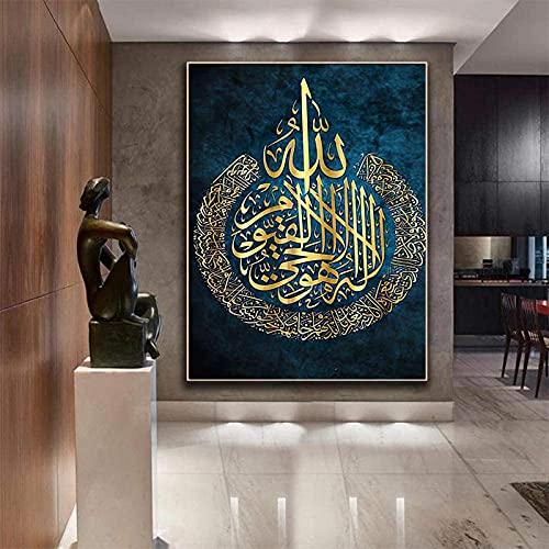 Sunsightly Arte De Pared Islámico Lienzo Pintura Regalo Islámico Decoración De Boda Musulmana Cartel De Caligrafía árabe Decoración del Hogar Impresiones Artísticas Sin Marco