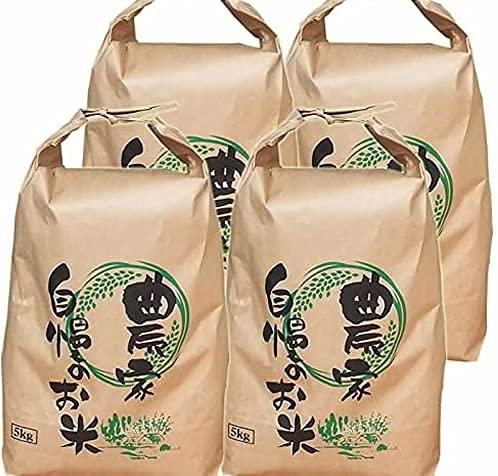 ミルキークイーン 山形県産 令和2年度産 (玄米, 20kg) (3分づきに精米する(4.85kg×4袋))