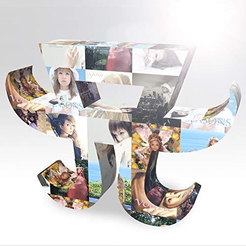 LOVE~since1999~