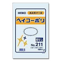 HEIKO ポリ袋 ヘイコーポリエチレン袋 0.02mm厚 No.211 100枚