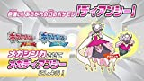 Shiny Japanese Diancie Event Pokemon