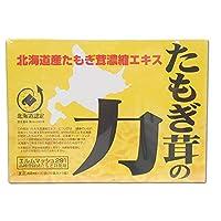 【正規販売店】たもぎ茸の力 (42ml×30袋) 2箱セット