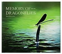 MEMORY OF DRAGONFLIES