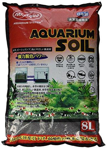 Mr. Aqua N-MAR-067 8 L Course Pet Habitat Water Plant Soil