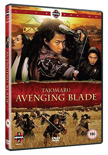 Tajomaru: Avenging Blade [Edizione: Regno Unito] [Import]