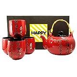 Happy Sales HSTS-PMR02, Japanese Tea Set Teapot...