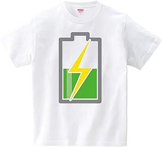 充電中(Tシャツ?ホワイト) (フォーヴァ)