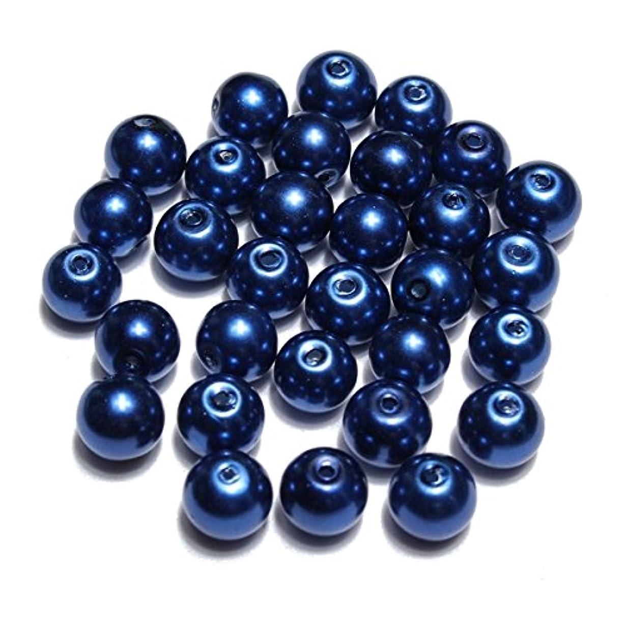 交響曲ズームのぞき穴GUQQRZCT 4 6 8ミリメートルマルチカラーガラスビーズラウンドスペーサールーズビーズDIYジュエリーアクセサリー (Color : Color Blue, Size : Diameter 8mm)