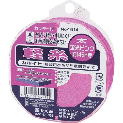 たくみ 軽糸(カッター付きリール巻) NO.4514