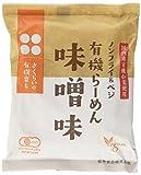 桜井食品 さくらいの有機育ち みそラーメン 116g