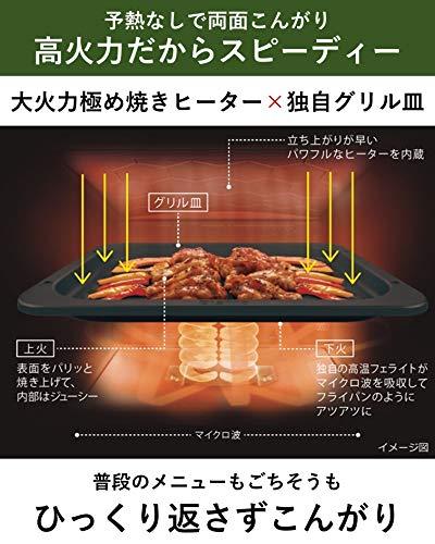 パナソニックビストロスチームオーブンレンジ最高峰モデル30L2段64眼スピードセンサー時短料理スマホ連携ブラックNE-BS2700-K
