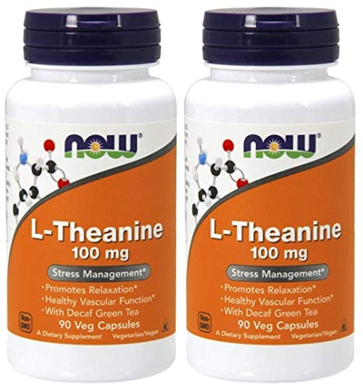 パラメータジャンクスラムナウフーズ L-テアニン 100 mg 90 ベジタブルカプセル 2本セット [並行輸入品]