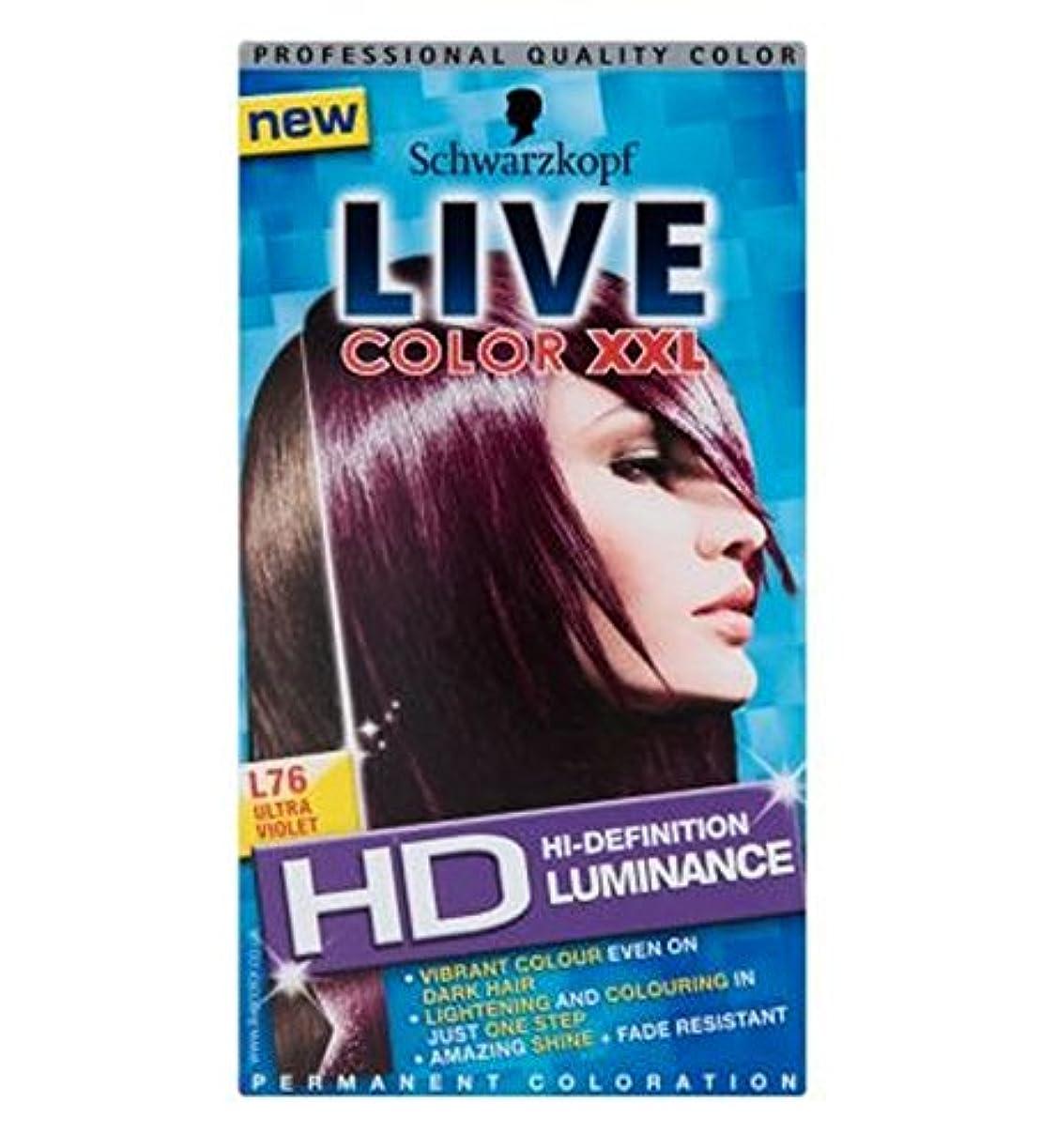 かんたん多用途気がついてシュワルツコフライブXxlのHd輝度紫外線L76 (Schwarzkopf) (x2) - Schwarzkopf Live XXL HD Luminance Ultra Violet L76 (Pack of 2) [並行輸入品]