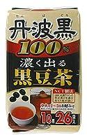 玉露園 国産100% 濃く出る黒豆茶 6g×26袋入 × 20個セット