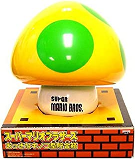 Super Mario Bros 1-Up Mushroom Coin Bank