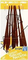 ハヤブサ(Hayabusa) タイラバ 無双真鯛フリースライド カスタムシリコンネクタイ 5個 オクトパスブラウン #8 SE130 SE130-8