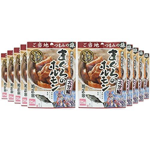菊正宗 ご当地つまみの旅 まぐろのホルモン(大分編) 25g×10袋