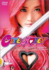 CUTIE HONEY キューティーハニー(2003)