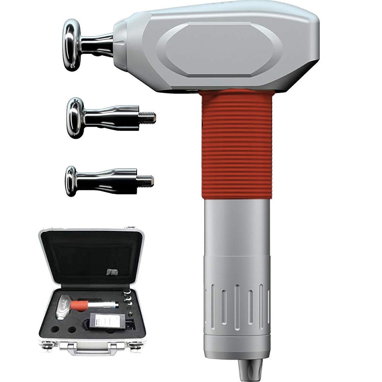論理的シュート二次トリガーポイントおよび筋肉回復のための贅沢なマッサージ銃の手持ち型の深部組織の打楽器のマッサージャーの筋膜のマッサージャーの刺激物機械8,000 rpm/min