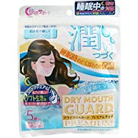 お得4Pセット 睡眠中の のど 口 保湿 ドライマウスガード プレミアムタッチ マスク 女性サイズ ピンク 5枚入