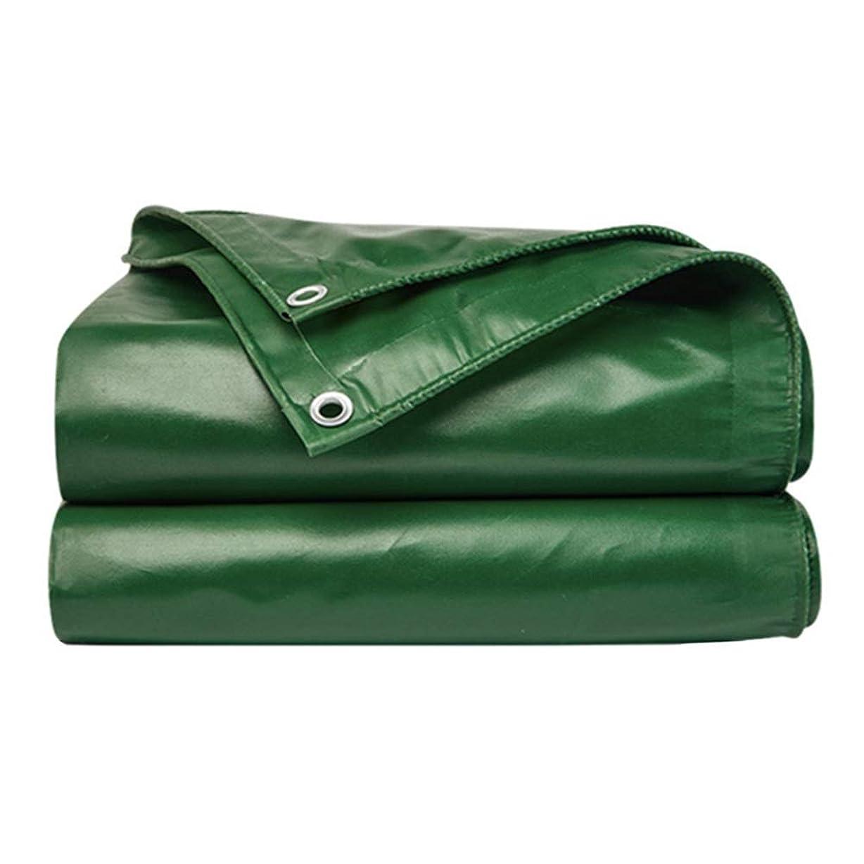 怒って浴室乳グリーンヘビーデューティーポリタープカバー、グロメットと強化エッジを備えたターポリン、厚手防水、耐UV性、腐敗、破れ防止 (Color : 2M×1.5M)
