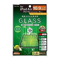 Simplism シンプリズム iPad Air(第4世代)、11インチiPad Pro(第2世代 / 第1世代)高透明 液晶保護強化ガラス TR-IPD20SH-GL-CC
