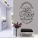 fdgdfgd Islamique Arabe Citations Sticker Mural Dieu Allah coran Calligraphie Musulman Vinyle Autocollants Chambre Salon décoration de la Maison Art Mural