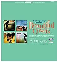 ジャケガイノススメ―Beautiful Covers
