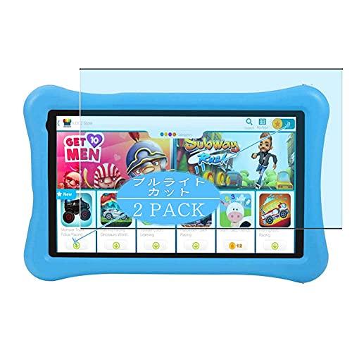 VacFun 2 Piezas Filtro Luz Azul Protector de Pantalla, compatible con AWOW Funtab 1001 kids 10.1' Tablet, Screen Protector (Not Cristal Templado Funda Carcasa)
