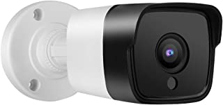 Simple Use Outdoor DVR Camera, Double Filter Protection Camera, Security Camera, Dog Operation Easy Business Easy Remote H...