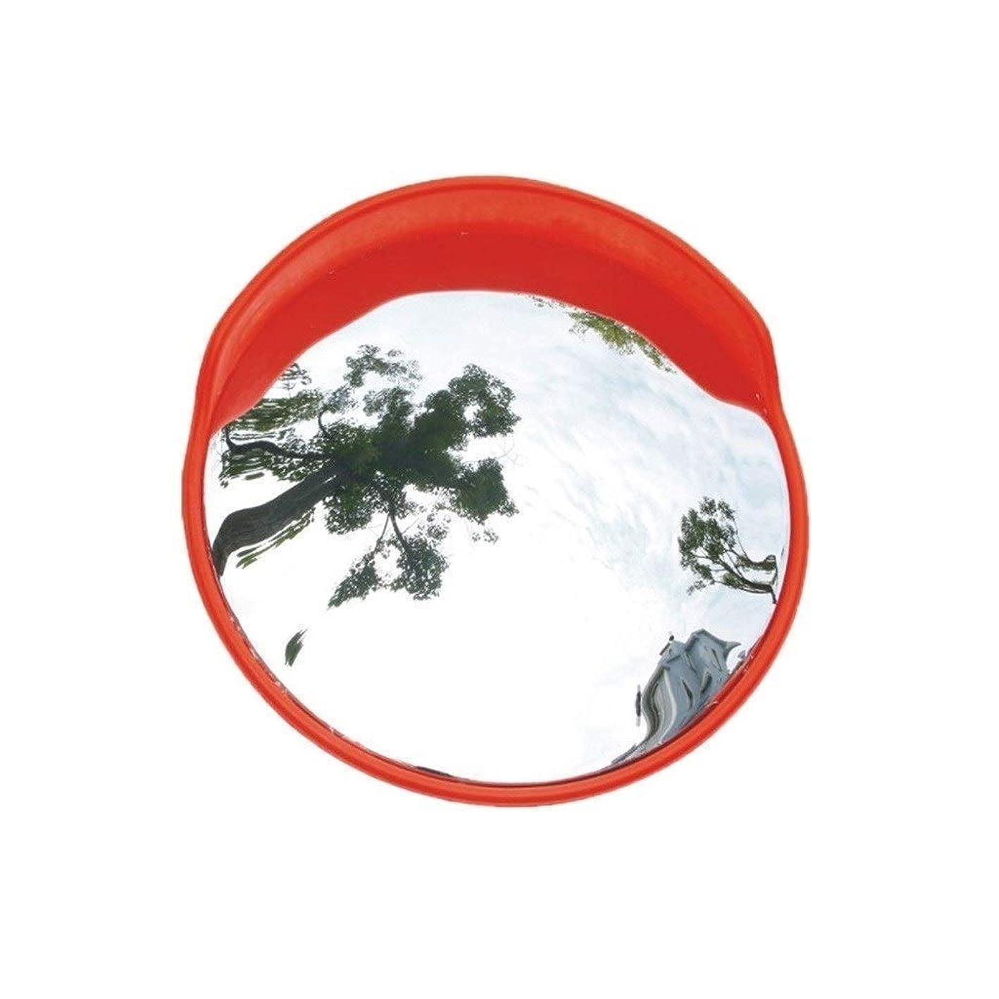 ペチュランスベテラン月大型凸広角レンズ、赤100CM交通用ミラー耐候性のある変形しない安全ミラーカーターニングミラー(サイズ:100CM)