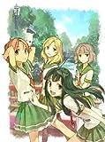 夏色キセキ 1(完全生産限定版)[DVD]