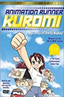 Animation Runner Kuromi [DVD] [Import]