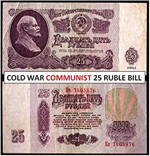 1961 RU GENUINE ORIGINAL SOVIET UNION 25 RUBLE BILL w LENIN! PURPLE/MULTICOLOR COLD WAR RELIC! 25 RUBLES VERY FINE