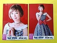 AKB48田名部生来ヴィレッジヴァンガード限定販売写真第2弾