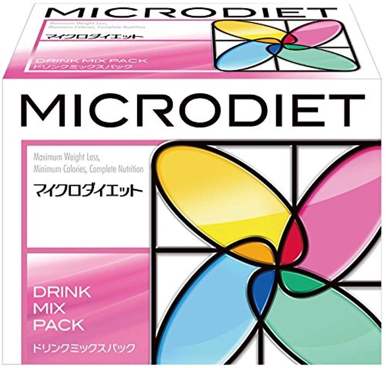 レンチ準備する準備したマイクロダイエット ドリンクミックスパック 14袋