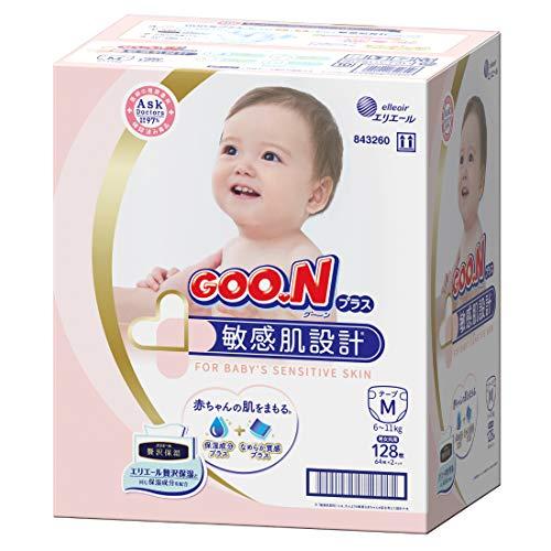 エリエール 赤ちゃん用おむつ グーンプラス 敏感肌設計 テープタイプ Mサイズ 64枚×2ケース入