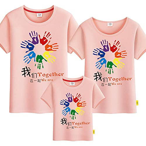 T-Shirt Mujer,2021 Summer New Padres-Child Equipment Camiseta Su Servicio de Clase de Servicio de jardín Estamos Tratando de Personalizar Mangas Cortas-Rosa_140 cm