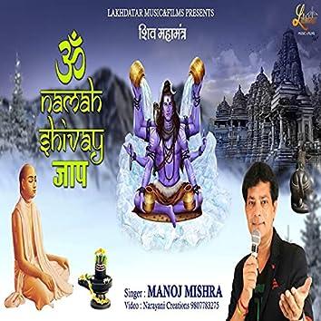 Om Namah Shivaye Jaap