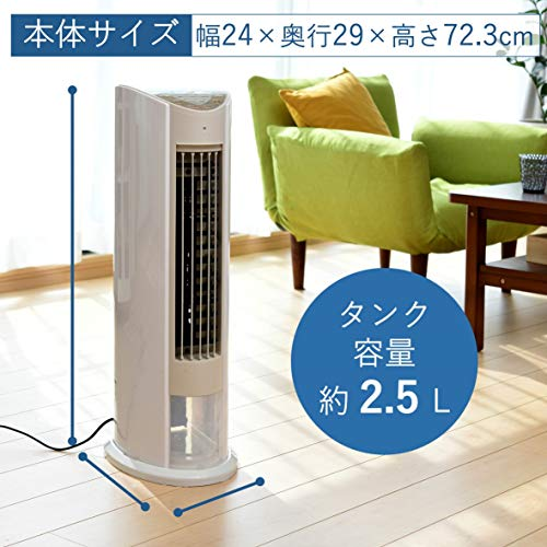 【扇風機よりも涼しい!】人気のおすすめ冷風扇ランキング11選のサムネイル画像