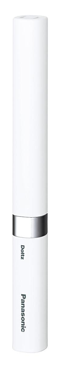 維持するプレーヤー結果パナソニック 音波振動ハブラシ ポケットドルツ(極細毛) 白 EW-DS41-W