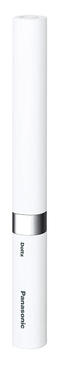 リス荒れ地比喩パナソニック 音波振動ハブラシ ポケットドルツ(極細毛) 白 EW-DS41-W