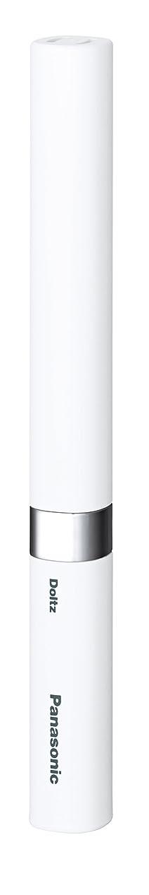 突き出す薄暗い局パナソニック 音波振動ハブラシ ポケットドルツ(極細毛) 白 EW-DS41-W