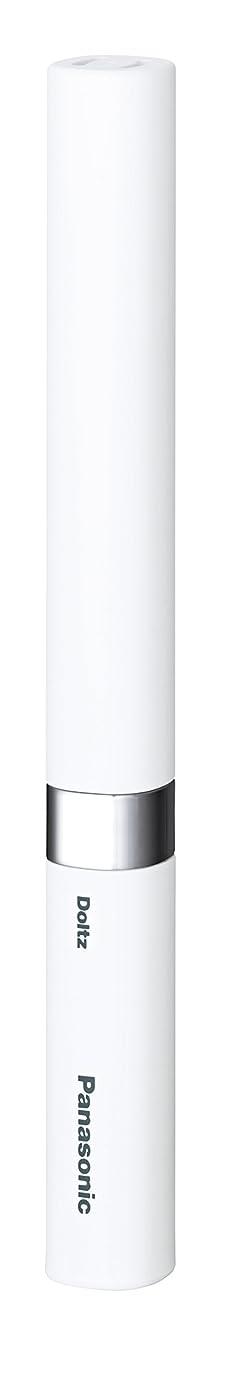 さびた速い共産主義パナソニック 音波振動ハブラシ ポケットドルツ(極細毛) 白 EW-DS41-W