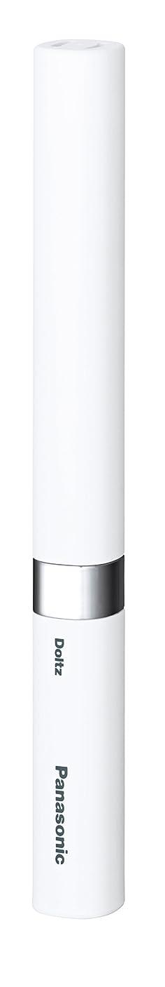 スティックビヨン開発パナソニック 音波振動ハブラシ ポケットドルツ(極細毛) 白 EW-DS41-W