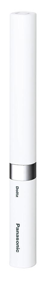 バレルゆるくかけるパナソニック 音波振動ハブラシ ポケットドルツ(極細毛) 白 EW-DS41-W