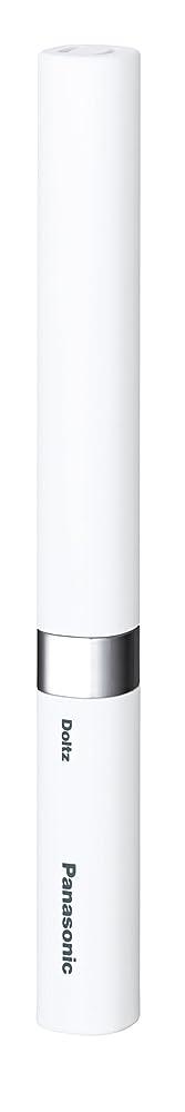 革新キャメル幻想的パナソニック 音波振動ハブラシ ポケットドルツ(極細毛) 白 EW-DS41-W